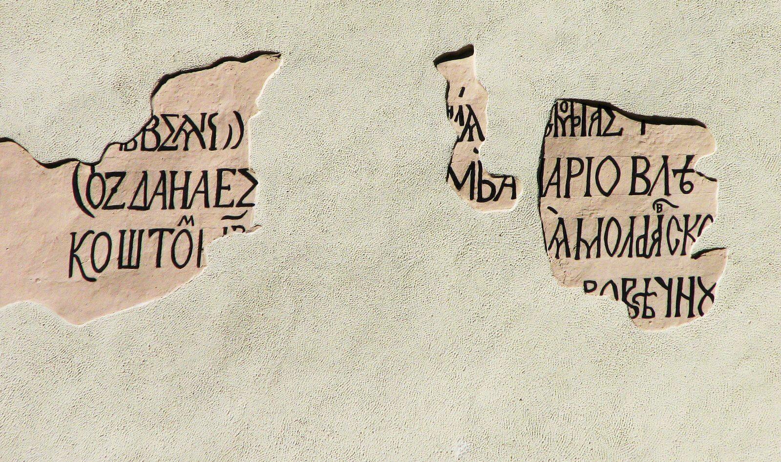 tłumaczenia ukraiński zwykła i uwierzetlylnione - alfabet